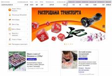 РСЯ Магазин трендовых товаров