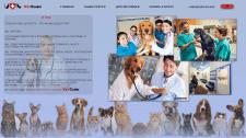 Veterenar Clinic