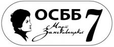 Логотип ОСББ