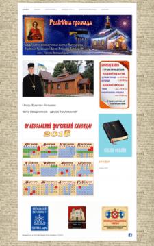 Сайт релігійної громади
