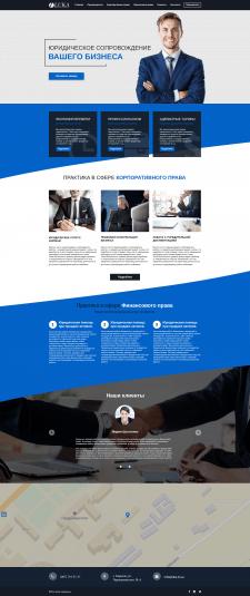 Landing Page для юридической фирмы