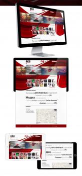 сайт визитка медиа компании