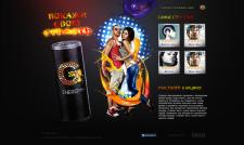 g-drinks