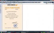 Диплом«Основы программирования на PHP5