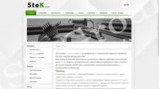 Продвижение сайта компании Stek в ТОП-1