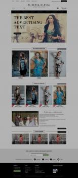 Интернет-магазин дизайнерской оежды Eliseevaolesya