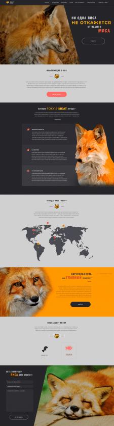 Landing page FoxyMeat