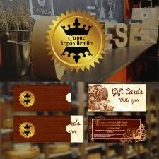 прототип Gift card магазин сыров