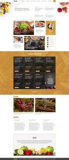 Сайт о здоровом питании - Главная