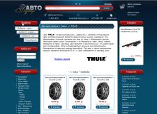 Наполнение сайта www.avtoburjua.ru (переехал на carseven.ru)
