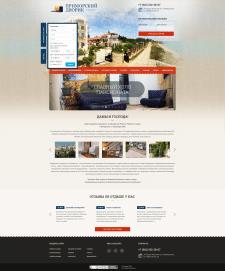 Приморский - дизайн сайта