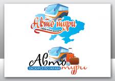 """Логотип компании """"Автотуры"""""""