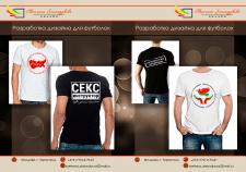 Разработка дизайна для футболок