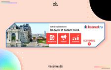 Обложка для группы о недвижимости