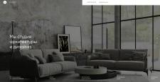 Google ADS для студии дизайна