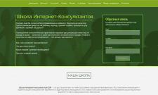 help-on-line.ru