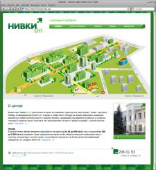 Сайт проекта Нивки сити