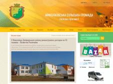 Інфопортал Миколаївської сільської громади