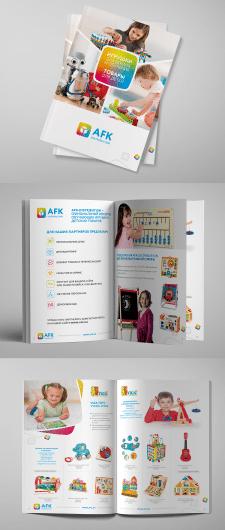 Каталог для компании AFK Distibution
