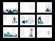 Верстка та ілюстрації до книги з віршами