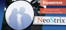 Вариант баннера для сайта NeoStrix