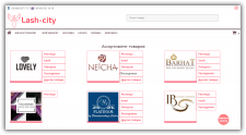Оптимизация сайта для косметики