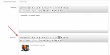 Модуль OpenCart Дополнительное описание категории