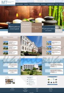 Сайт для санаториев