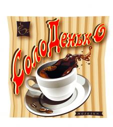 Магазин кави