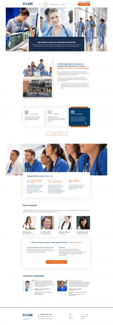 Дизайн сайта для компании по обучении медперсонала