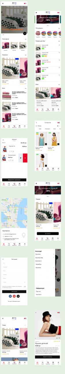 Разработка дизайна для мобильного приложения