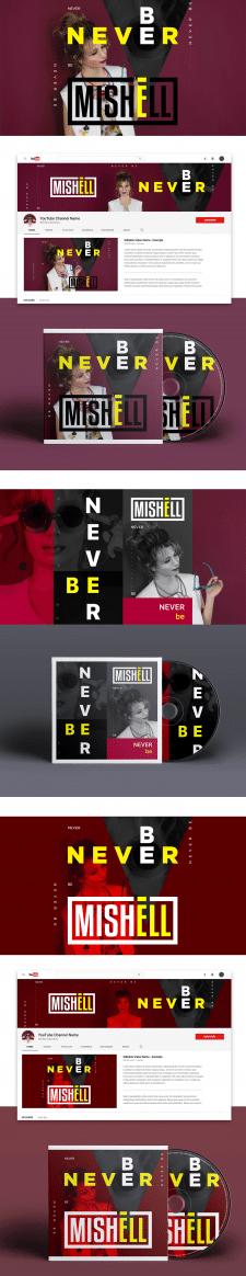 Дизайн обложки сингла и оформления соц.сетей