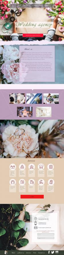 Wedding agency весілля  Весільний салон