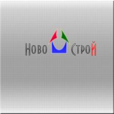 Ново_строй