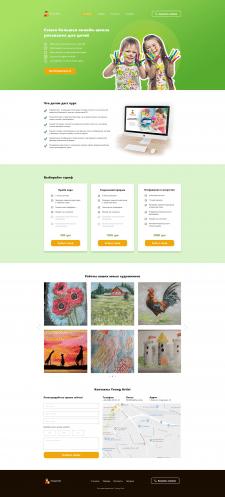 Young Artist - онлайн-школа