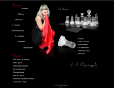 Персональный сайт для Ларисы Французовой