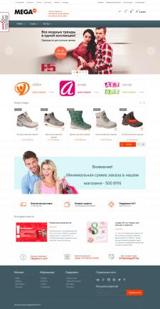 [CMS Opencart] Интернет-магазин Mega24.by