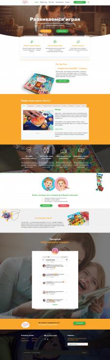 CMS WordPress. MyBusyBook