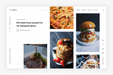Food&Life | Сайт рецептов