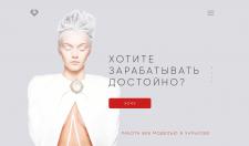Модельное агенство