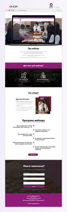 Сайт на Tilda для вебинара бухгалтера