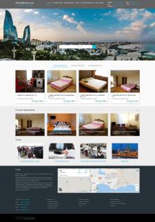 Сайт Primarent.com