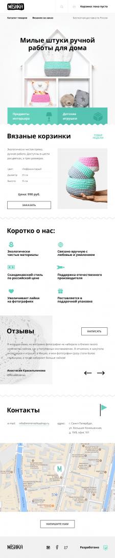 Мишка веб сайт