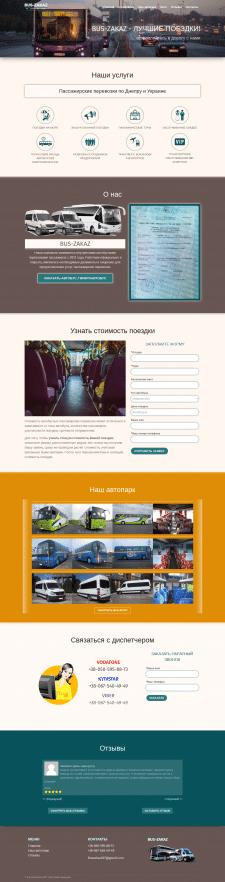Разработка сайта на Layers (WordPress)