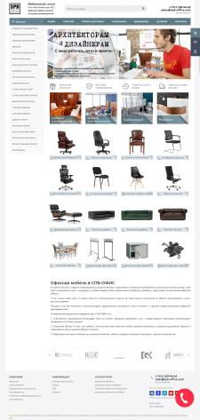Наполнения сайта на Битрикс