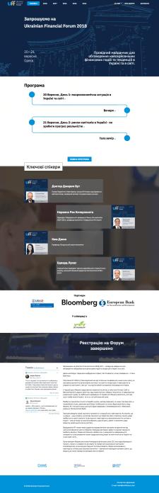 Ukrainian Financial Forum