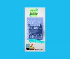 Подбор фото для сайта или постов в соцсетях(30шт)