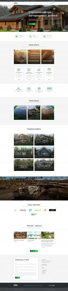 """Сайт """"ЛескоМ"""" - Строительство загородных домов"""