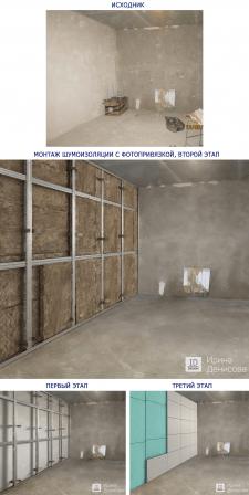 Монтаж шумоизоляции с фотопривязкой, 2 этап