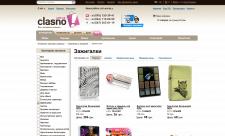 clasco.com.ua